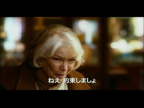 映画『やさしい嘘と贈り物』予告編