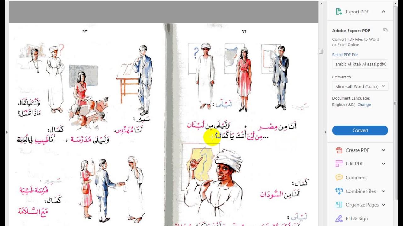 Learn arabic huda tv live