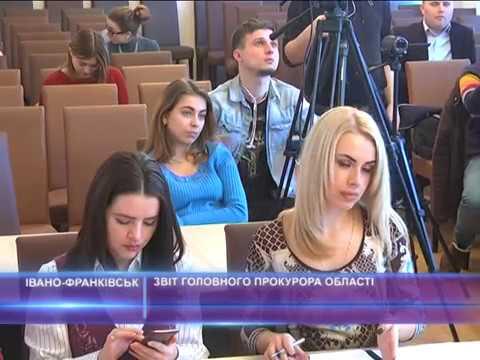Звіт головного прокурора області