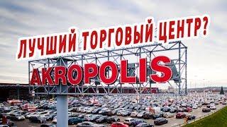 видео Магазины Вильнюса