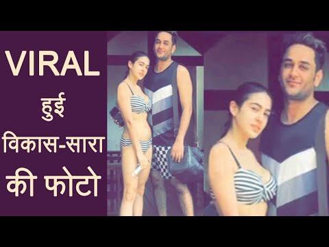 Bigg Boss 11: Vikas Gupta's OLD PHOTO with Sara Ali Khan goes VIRAL on social media | FilmiBeat