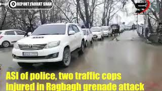 In Video:Assistant Sub-Inspector (ASI) of police and two traffic cop were injured in a grenade blast