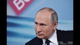 """Путин на форуме """"Россия - страна возможностей"""""""