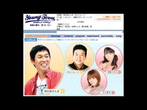 明石家さんまが道重さゆみに語った名言 音源 20120811 - YouTube