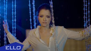 Irina Letina   Почему? / ELLO UP^ /