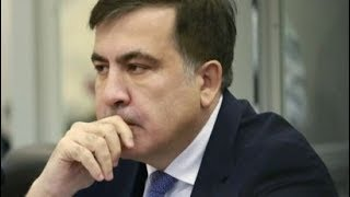 Саакашвили — о войне с Россией 2008 года