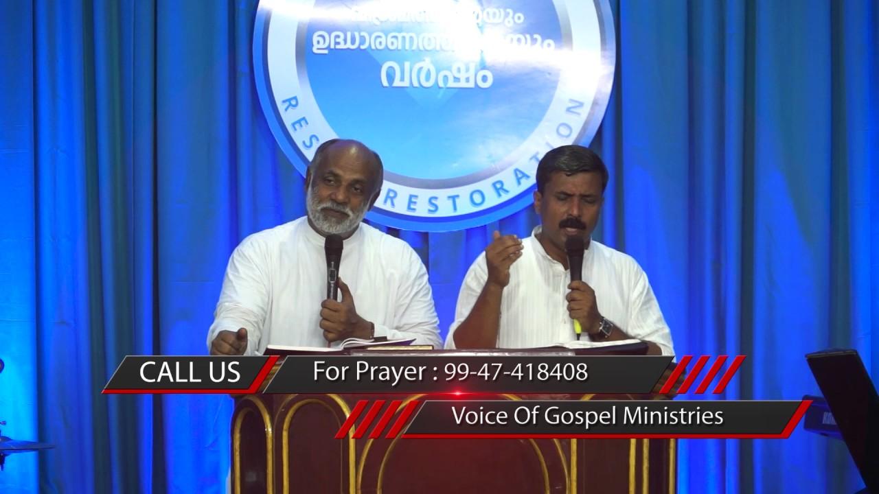 Download English / Malayalam Sermon. Rest & Restoration-Part-3.By. Daniel Ayroor