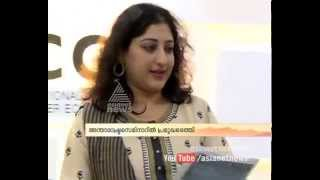 Parvathy Menon and Lakshmi Gopalaswamy supporting gender equality