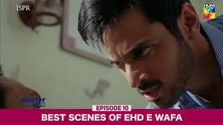 BEST SCENES OF EHD E WAFA | EPISODE 10 | HUM TV | HUM SPOTLIGHT Thumb