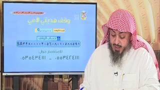 2- ما حكم امتناع المرأة عن فراش زوجها لخلاف جرى بينهما ؟ | الشيخ خالد الفليج