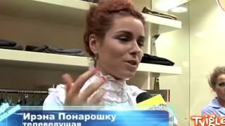 Видео. Анекдот от Ирэны Понарошку. Хорошее качество смотреть