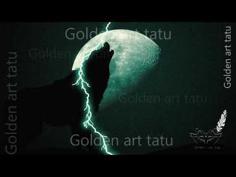 Татуировки воющий волк
