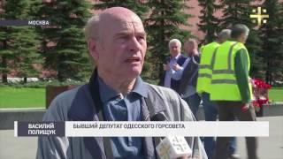 В центре Москвы проходит акция памяти жертв трагедии в Одессе