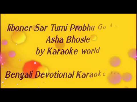 Jibonaro Sar Tumi Probhu Go Amar Karaoke-9126866203
