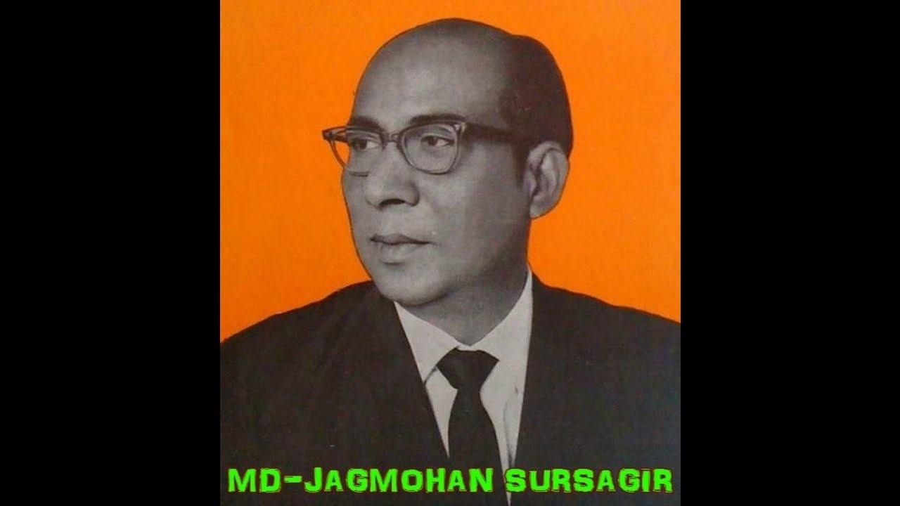 jagmohan sur sagar biography of william