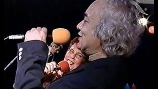 Nana Caymmi e Erasmo Carlos: Este Seu Olhar + Só Em Teus Braços (Promessas)   1997
