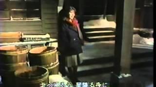 """""""北へ帰ろう""""は、森昌子さんの素直な歌唱が心にしみ、新たな命を吹き込..."""