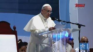 Słowo papieża Franciszka wygłoszone podczas nabożeństwa Drogi Krzyżowej na ŚDM w Panamie