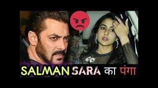 Salman Khan Angry with Sara Ali Khan - Bollywood