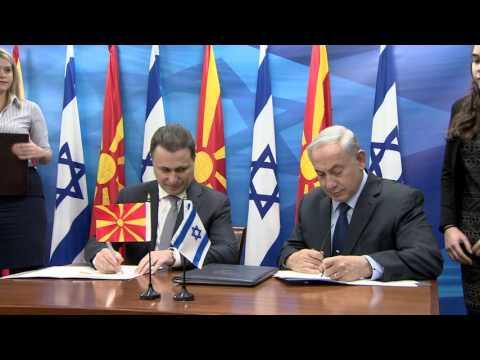 PM Netanyahu Meets Macedonian PM Gruevski