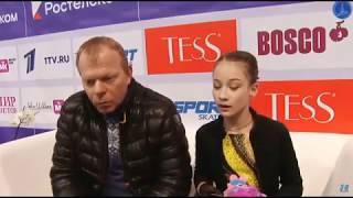 Софья Акатьева Финал Кубка России 2020 Короткая программа