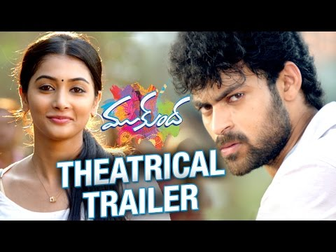 Mukunda Theatrical Trailer | Varun Tej | Pooja Hegde | Srikanth Addala | Mickey J Meyer