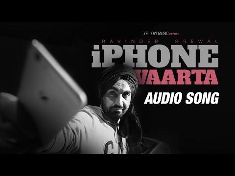 iPhone Vaarta   Full Audio Song   Ravinder Grewal   Preet Hundal   Latest Punjabi Songs 2017