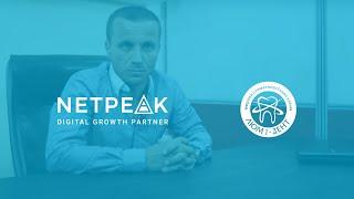 Отзыв об агентстве интернет-маркетинга Netpeak от компании «Люми-Дент», Украина