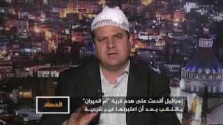 الحصاد- إسرائيل تستهدف بدو النقب