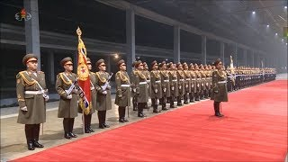 Powrót Kim Dzong Una do Korei Północnej po spotkaniu z Trumpem w Wietnamie