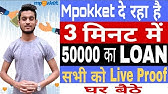 Mpokket Give Or Not Details In Hindi Youtube