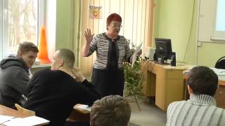 Открытый урок Редькиной Ирины Михайловны по математике
