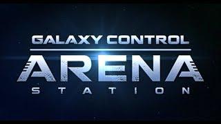Пограти у Galaxy Control arena station