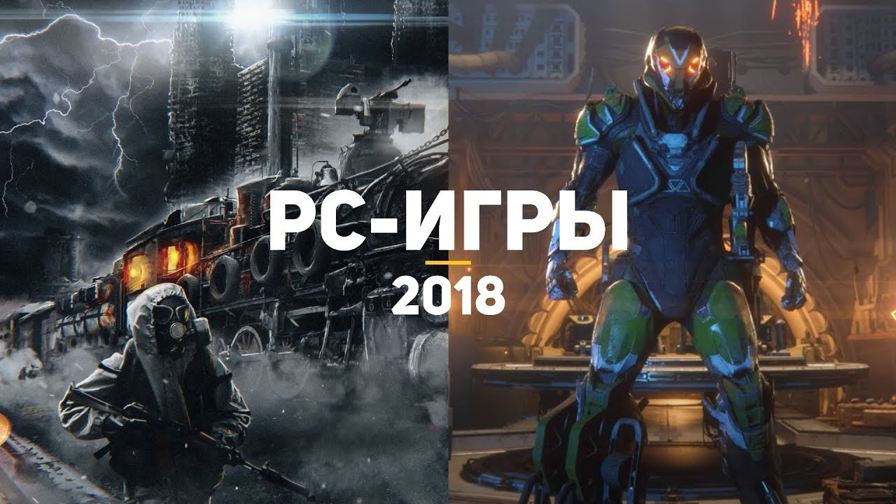 Новые онлайн игры 2017 март бесплатные игры для мальчиков гонки 3д онлайн
