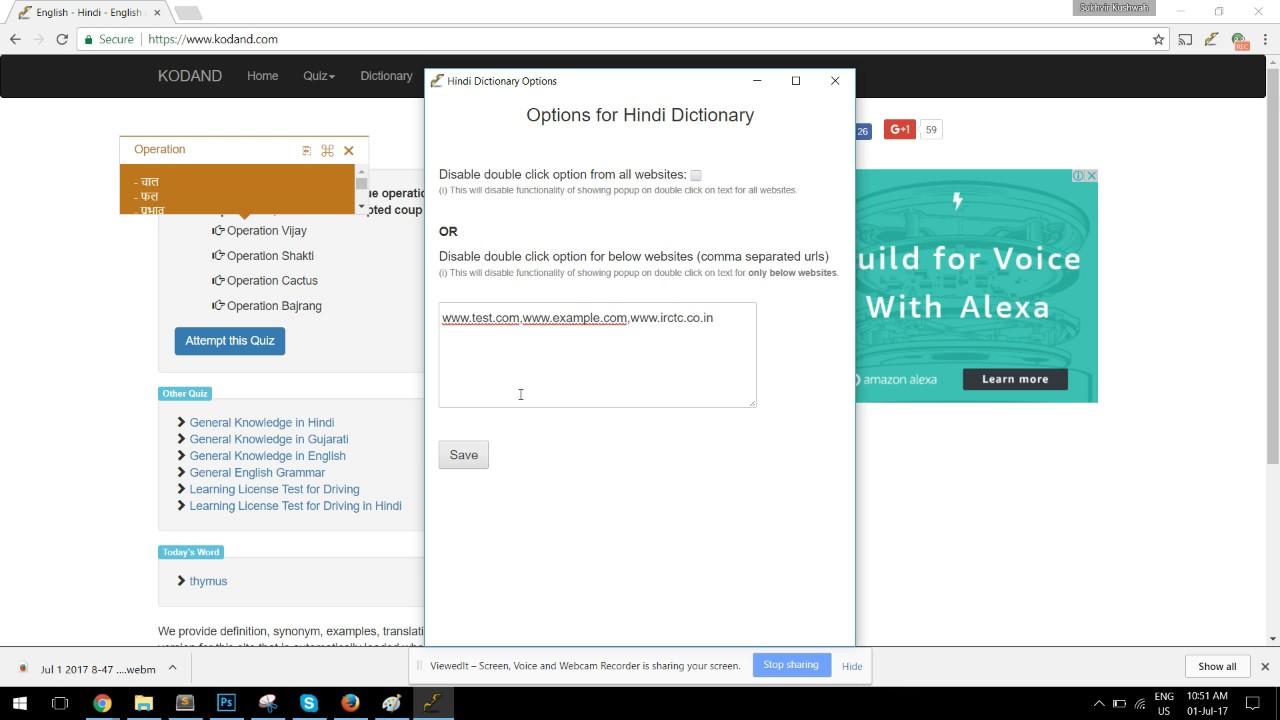 English Hindi English Dictionary extension - Opera add-ons