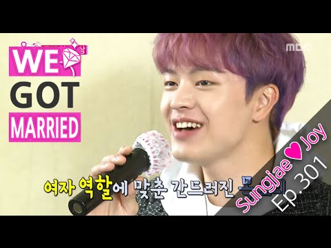 [We got Married4] 우리 결혼했어요 - 'Frozen'YookAnna! 'Do you want to build a snow man~?' 20151226