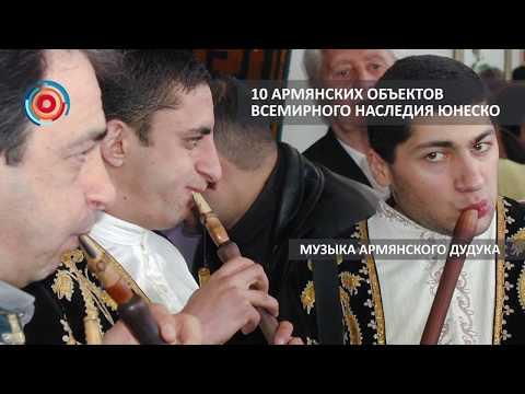 Как переводится юнеско на русском