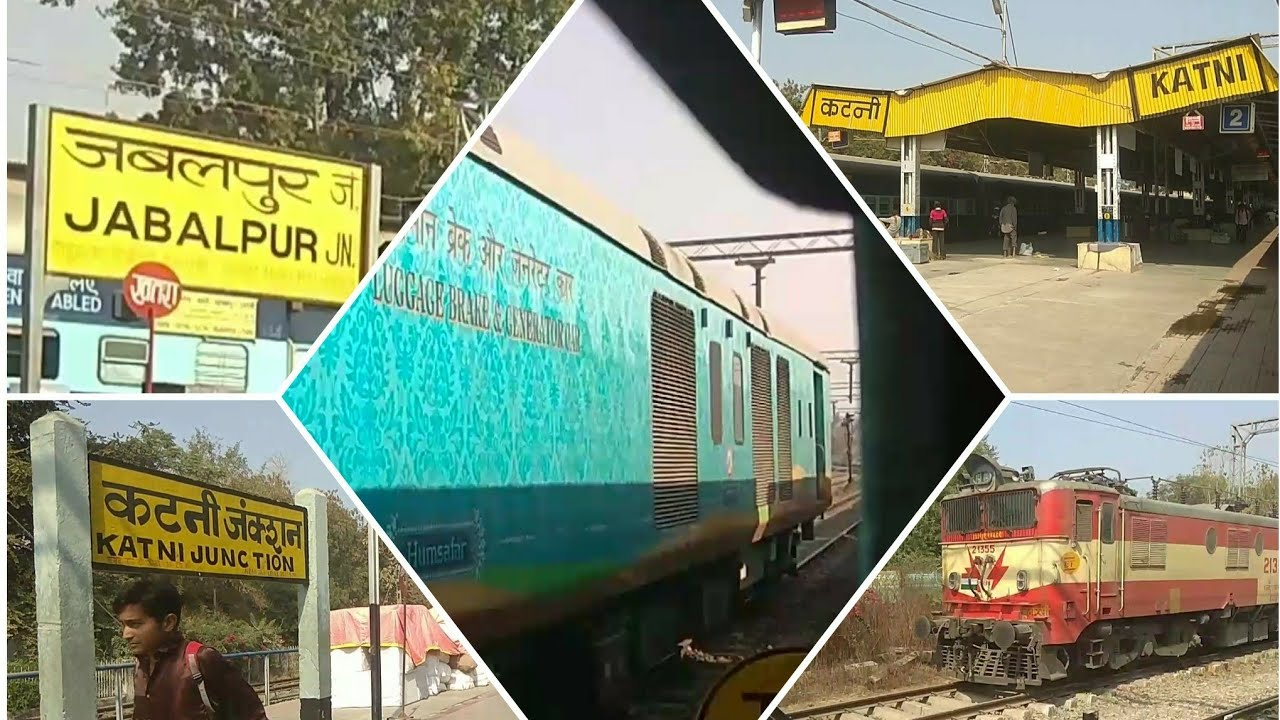 jabalpur to katni ~train journey & electricfication|| part of my jbp