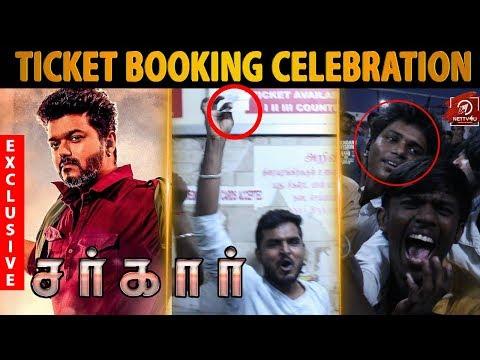 Sarkar Ticket Booking I Thalapathy Vijay | AR Murugadoss