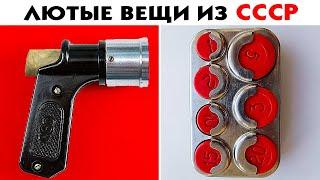 55 Лютых Вещей Из СССР, Которые Поразят Новое Поколение