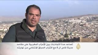 احتدام تنافس الأحزاب المغربية على مقاعد فاس