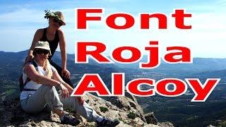 Поездка в Алькой на гору