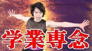 町田樹さん プロフィギュアスケーターの引退を表明!! 町田樹 検索動画 23