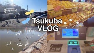 [Vlog]도쿄근교/자전거타고 동네한바퀴/동네빵집갔다가 공원산책하기/일본길거리/일본일상