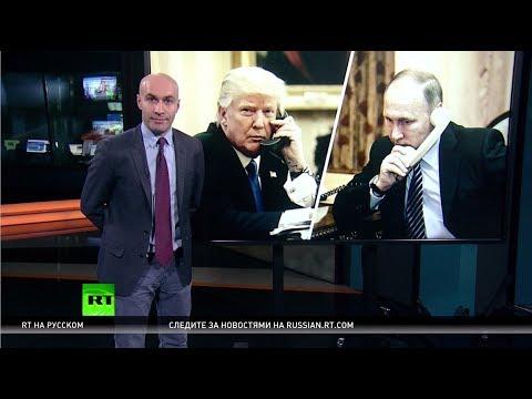 «С Россией нужно