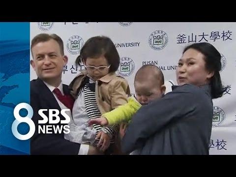 '방송사고' 켈리 교수 가족..'웃음 줘 행복' / SBS