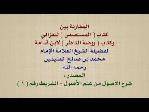كتاب اسماء القبائل اليمنية وانسابها pdf