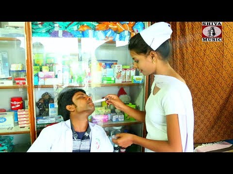 Nagpuri Comedy Video 2017 | ❤ Dil Ka Doctor ❤ | दिल का डॉक्टर | Comedian Bablu Khan and Shreya Raj thumbnail