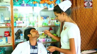 Nagpuri Comedy Video 2017 | ❤ Dil Ka Doctor ❤ | दिल का डॉक्टर | Comedian Bablu Khan and Shreya Raj