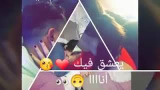 Ana Cheb Chkoun يبغيك Mp3 Yabghik Télécharger لي شكون Li Wahid